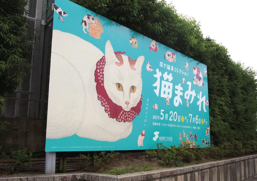 猫まみれ(3)