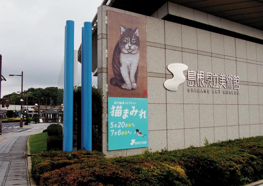 猫まみれ(5)