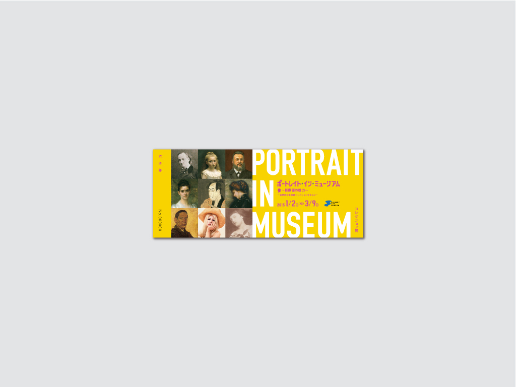 ポートレイト・イン・ミュージアム(2)