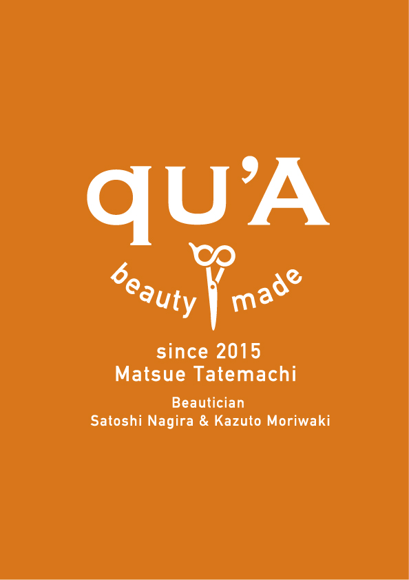 サムネイル:qu'A beauty made