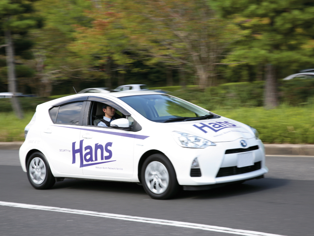 Hans(2)
