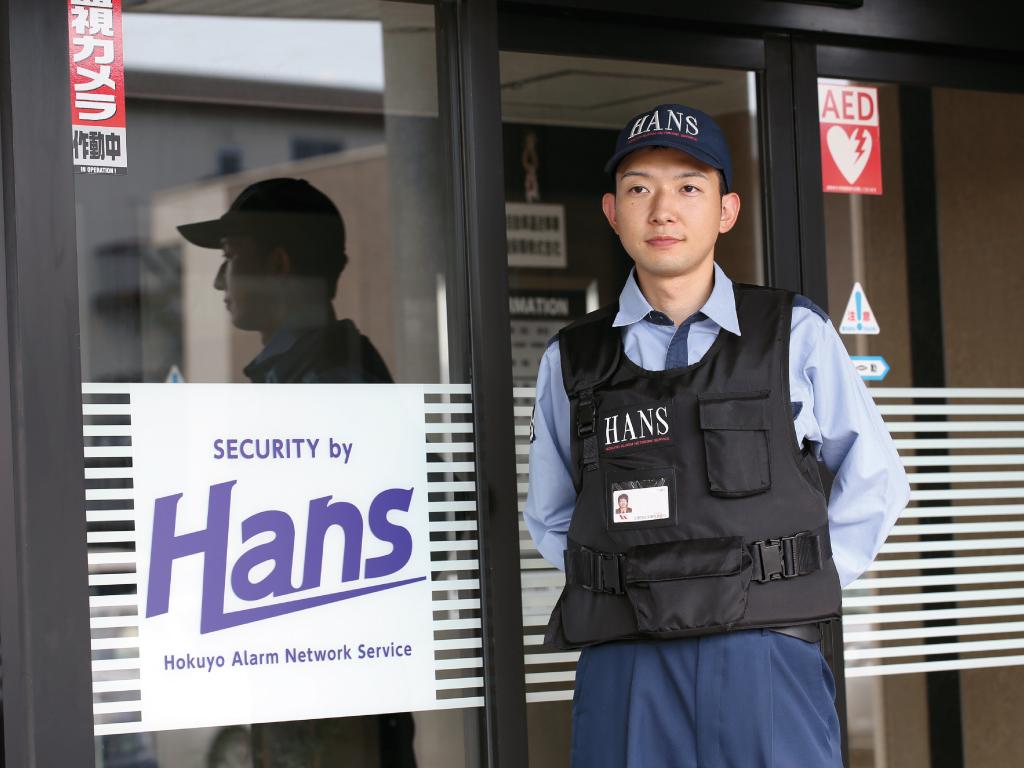 Hans(3)