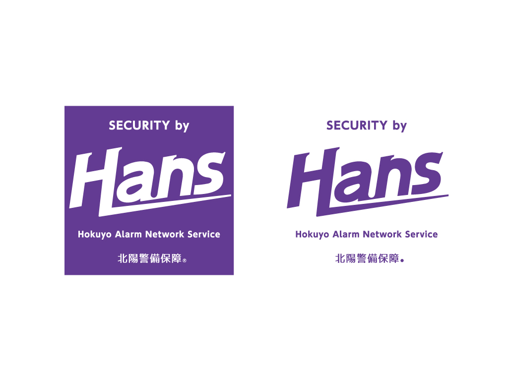 Hans(0)
