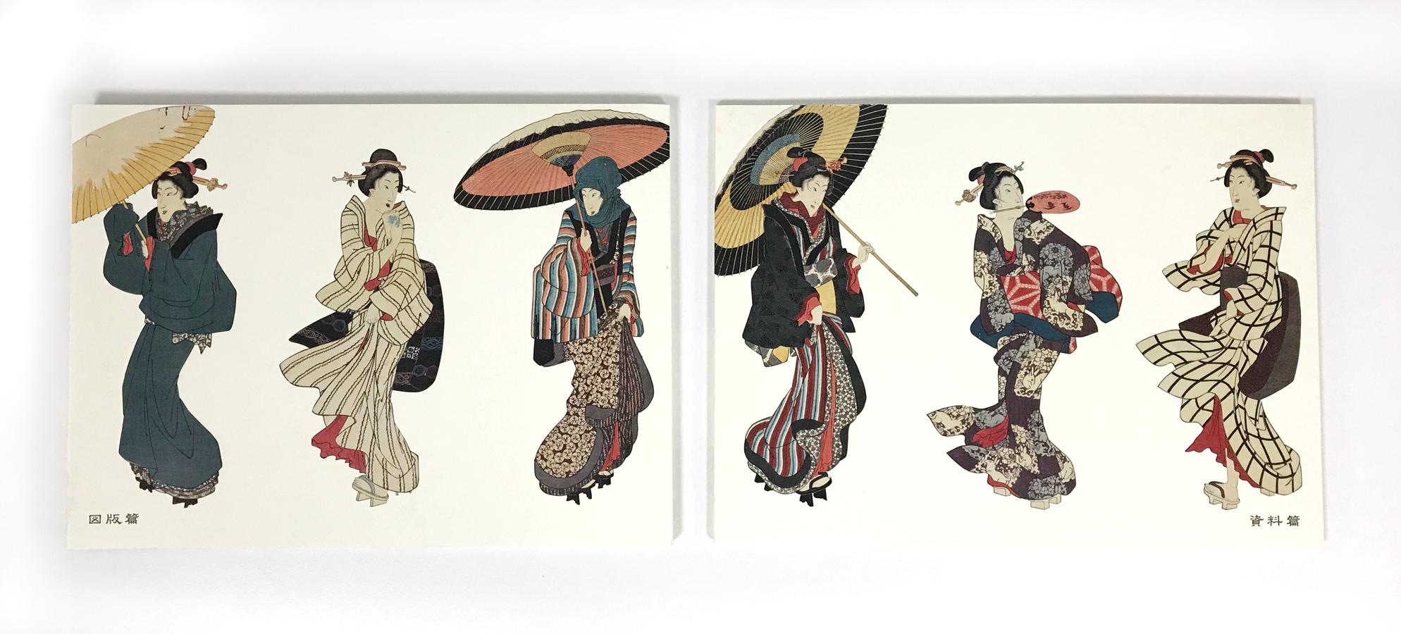 新庄二郎が愛した浮世絵(4)